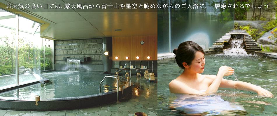 ホテル春日居の露天風呂からは富士山や星空を眺めながらご入浴いただけます